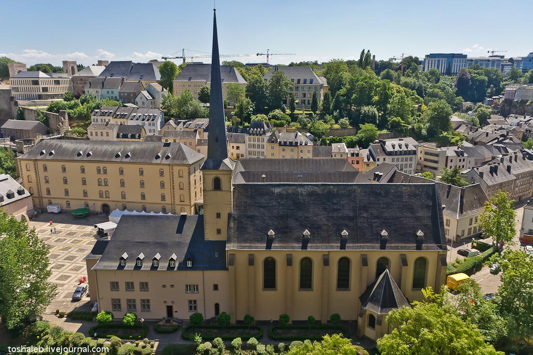 Люксембург_2-13