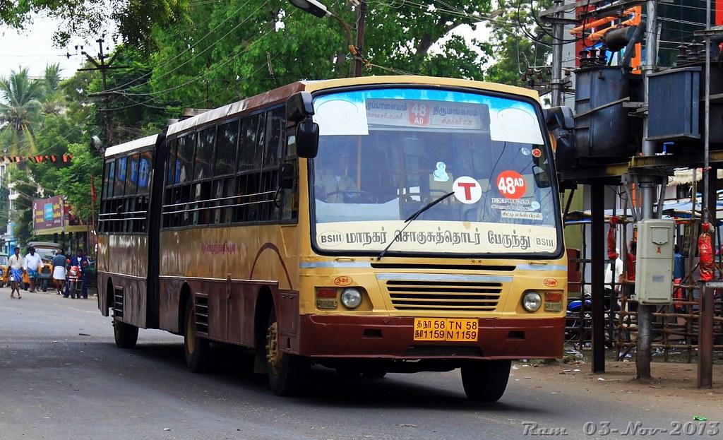 TN58 N 1159