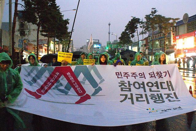 20131109_민주주의 되찾기 거리행진-01