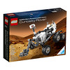 LEGO Curiosity 21104 Front