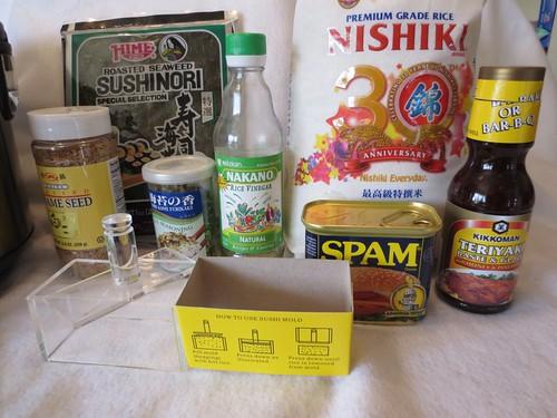 Spam Musubi Supplies