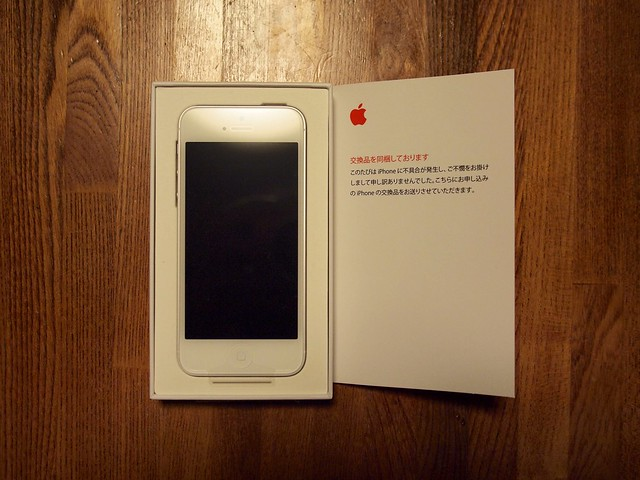 2014.3.26 iPhone