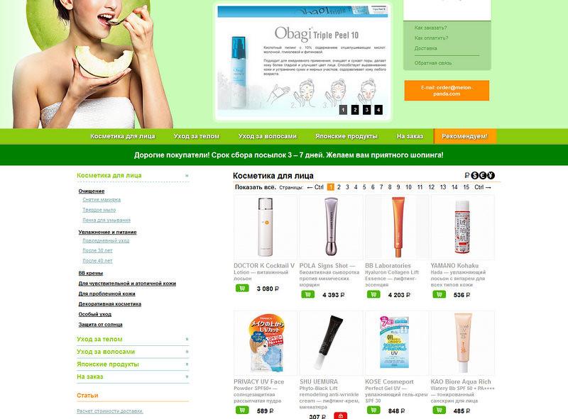 Косметика для лица • MelonPanda Beauty Shop - интернет магазин японской косметики - Mozilla Firefox 28.03.2014 173806