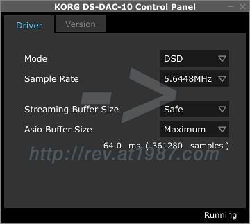 KORG AudioGate 3