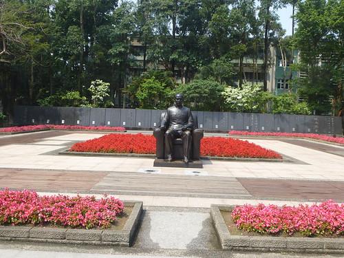 TW14-Taipei-Sun Yat -Sen Memorial (3)