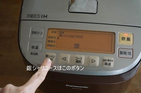 sr-pa103017