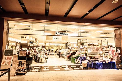 Super Market at Tokyo MidTown