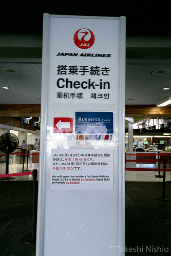 JAL 785, check-in will start on 7:45 AM