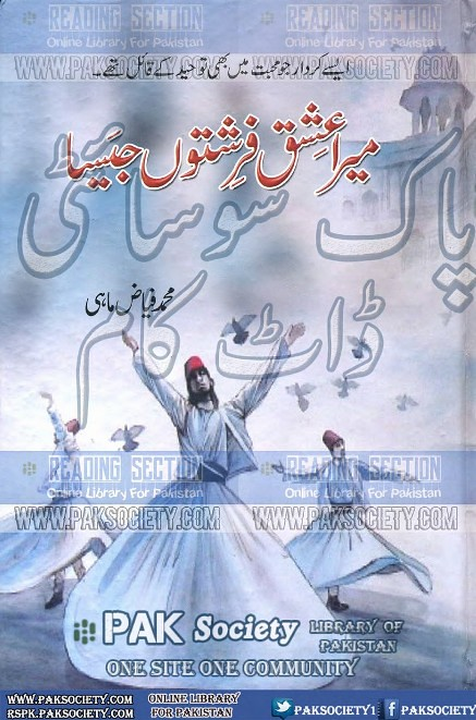 Mera Ishaq Farishton Jesa  is a very well written complex script novel which depicts normal emotions and behaviour of human like love hate greed power and fear, writen by M Fiaz Mahi , M Fiaz Mahi is a very famous and popular specialy among female readers