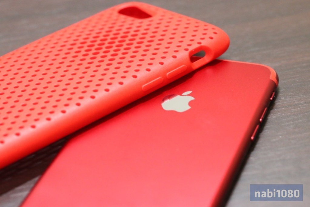 AndMesh iPhone 7 RED05