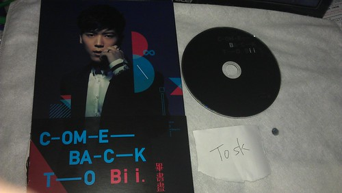 Bii   Come Back To Bii (2013) (MP3) [Album]