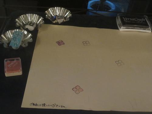 Vieill(江古田)