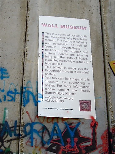 'Wall Museum'