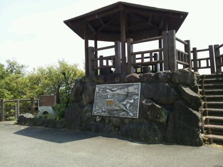 simizu-umi-2013-8-8-10