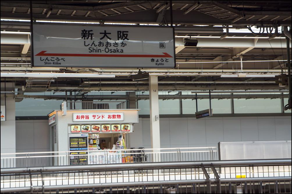 03082013D2_Kioto-6