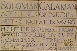 Soloman  Galaman