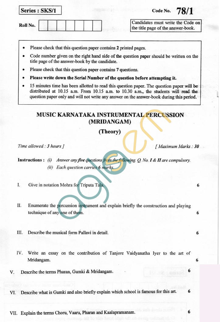 CBSE Board Exam 2013 Class XII Question Paper - Music Karnataka Instrumental Percussion (Mridangam)