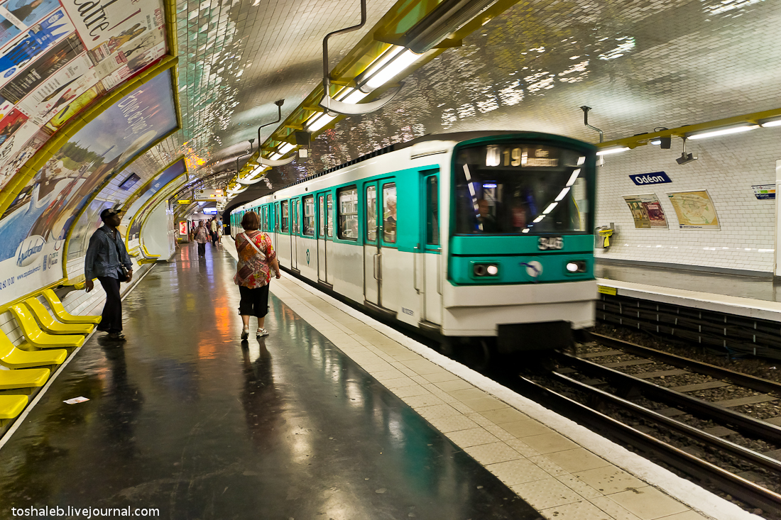 Railway-5