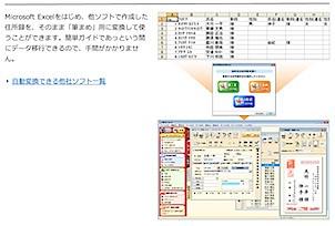 201310291943.jpg
