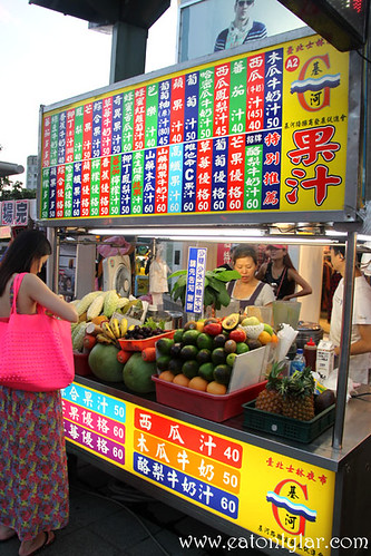 Fruit Juice Store, Shilin Night Market