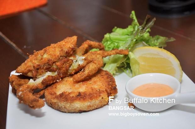 F by Buffalo Kitchen