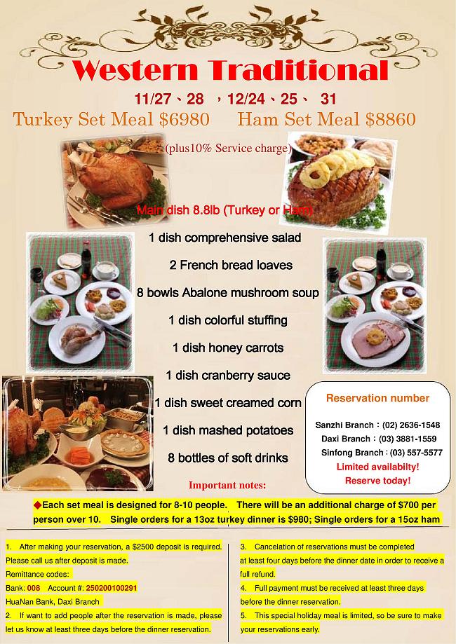 2013萬聖節、耶誕節套餐-page-001