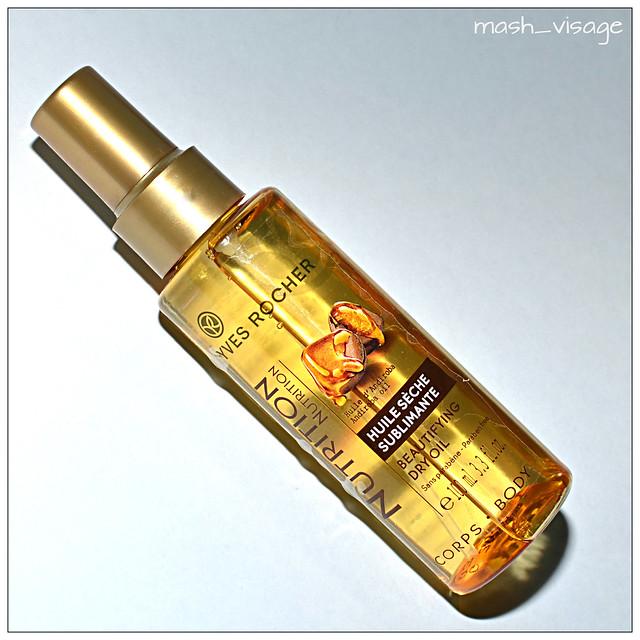 Сухое масло для тела Yves Rocher