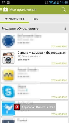 Bitdefender Antivirus Free для Android