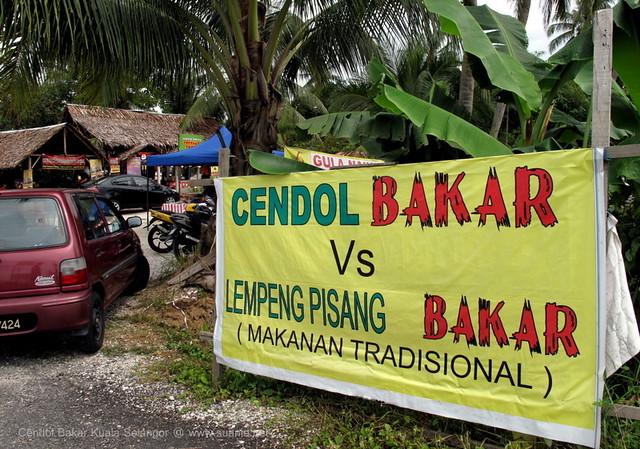Cendol Bakar Kuala Selangor - promotional banner
