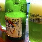 ベルギービール大好き!! マジックゴースト ファントム Magic ghost Fontome @CraftBeerBASE