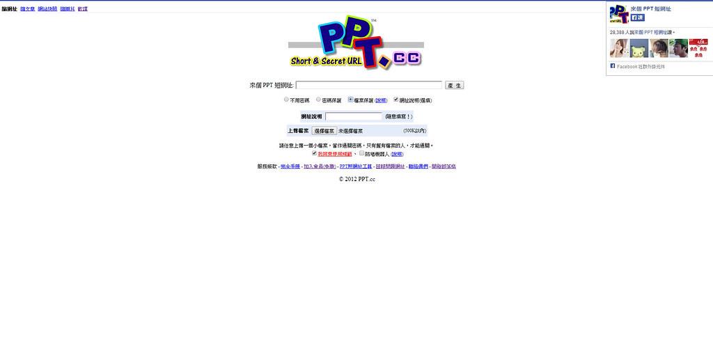 bandicam 2014-01-23 16-48-50-268
