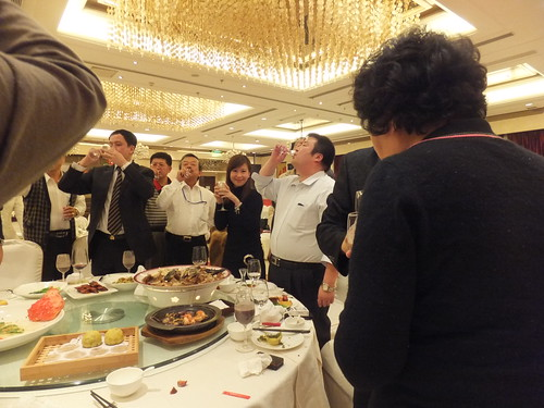 北京海峽兩岸美食文化論壇 300