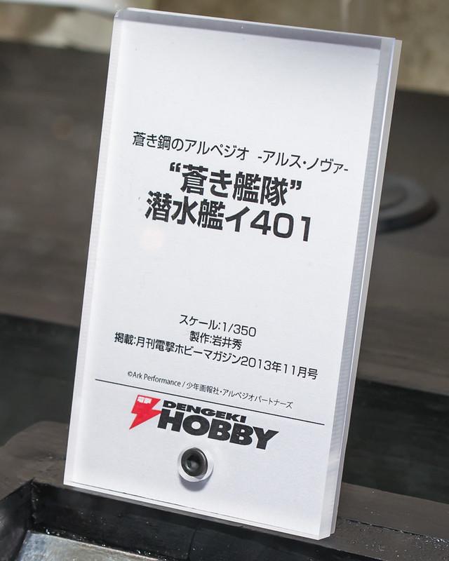 DSD_3439