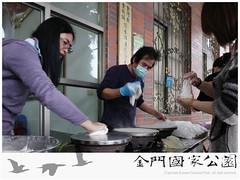 103-民宿賣店經營輔導-0318-05