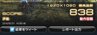 FF14-1