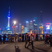 Night Shanghai, China by varlamov