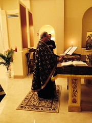 Holy Tuesday - Nymphion-Bridegroom Service - St. Demetrios - Weston,  MA