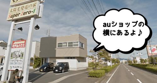 musee-koriyamaazumi01