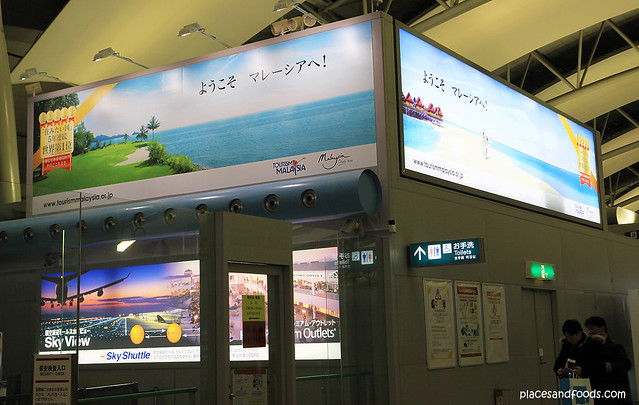 kansai international airport tourism malaysia ad