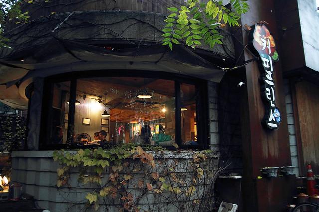 咖啡王子一号店外观设计