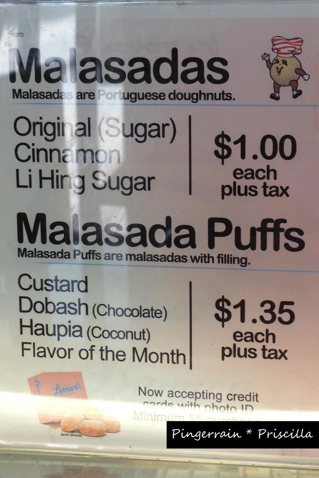 Masalada prices