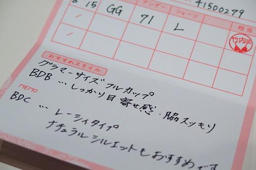 P8150050.JPG