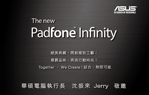 PadFone Infinity Invitation Card