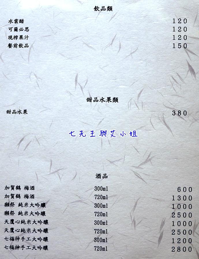 9 鼎膾一品涮涮鍋 北海道毛蟹專賣
