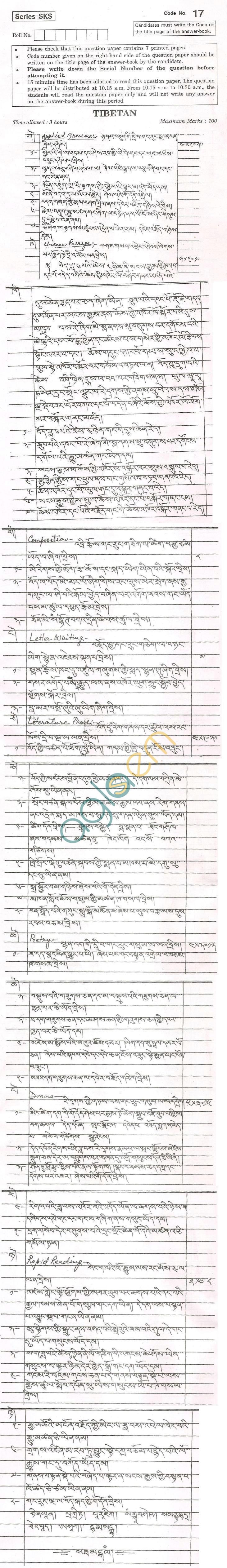 CBSE Board Exam 2013 Class XII Question Paper -Tibetan