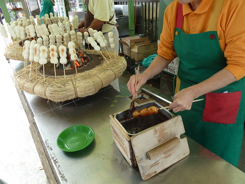 三福だんご くるみ味噌味