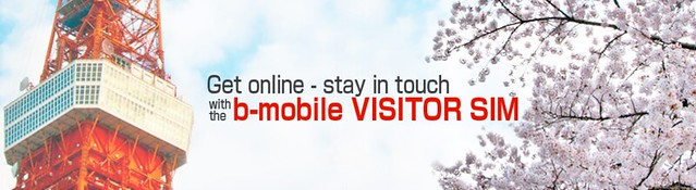 b mobile VISITOR SIM b mobile wireless internet0