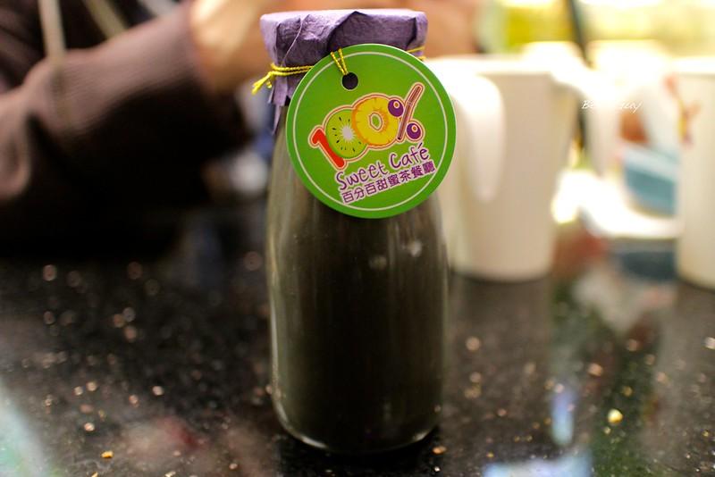 100% Sweet Cafe