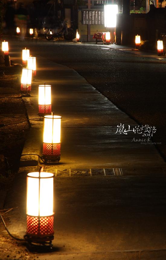 嵯峨_路燈