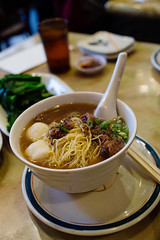 Fishball and Brisket Noodle Soup